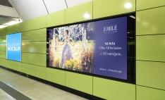 free-subway-billboard--jubile-mockup
