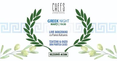 greek-night-_fb-ad-1200-x-628-px--
